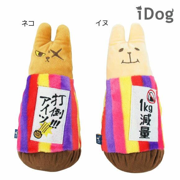 猫おもちゃサンドバッグカシャカシャ入り猫犬用品犬用猫猫用品猫用ぬいぐるみおもちゃ犬おもちゃ犬用おもち