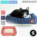 【クリックしてクーポン獲得★】【 猫 ベッド 】IDOG&I...