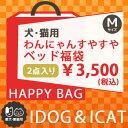 【 猫 ベッド 】IDOG&ICAT わんにゃんすやすやベッ...