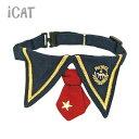 【猫 ネクタイ】 iCat アイキャット デザインカラー ニャンコの警備員 【国産 布製 カラー 軽量 セーフティ 簡単】【猫首輪 猫の首輪 猫用首輪】【icat i dog】