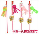 To two foxtail モケモケタコ ※ one [pet goods cat cat cat toy toy for pets for cats]