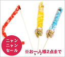 To two モケモケファーロング ※ one [pet goods cat cat cat toy toy for pets for cats]