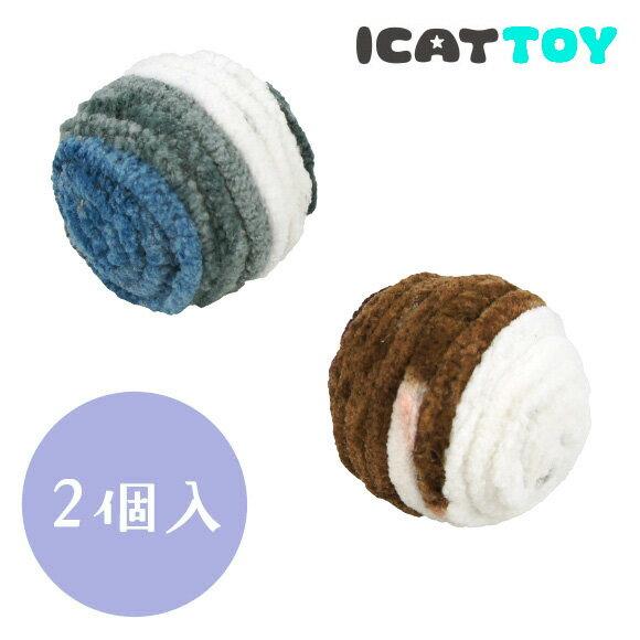 猫おもちゃボールiCatアイキャットころころボール2個入りお1人様2個まで猫用おもちゃペットグッズキ