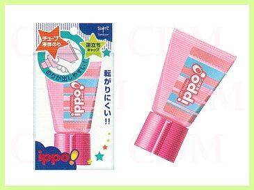 △ippo(イッポ) チューブのり ピンク