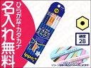 ■ippo(イッポ)【NEW】かきかたえんぴつ【 六角 】2B スターシャープ ブルー