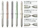 【無料ネーム入り】マイネーム入り マルシャンジェイビー多機能ペン(0.7mm2色ボールペン+0.5mmシャープペン)