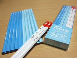 • Uni Palette (palette) lack pencils plastic case red pencil set blue (pastel blue) 2 B.