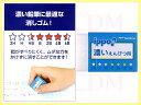 □ippo(イッポ) 濃いえんぴつ用消しゴム ブルー 【02P03Dec16】