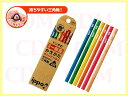 Persimmon person pencil triangle axis 2B red pencil set natural (ENN02) raw for ippo( ) elementary school of old China one year