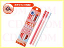 □Persimmon person pencil triangle axis 2B red pencil set Hartline (EPW02) raw for ippo( イッポ) elementary school of old China one year
