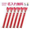 ○ナノダイヤ 赤鉛筆2本パック6パック計12本セット