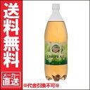 カナダドライ ジンジャーエール 1.5L PET(ペットボトル)×8本