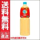 ミニッツメイド Qoo(クー) わくわくアップル(リンゴ) 1.5L PET(ペットボトル)×8本 【02P03Dec16】