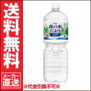 森の水だより 大山山麓 ペコらくボトル 2LPET×6本 【02P03Dec16】