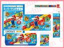 ▼スーパーマリオ 文具セット3500 ブルー(水色) レインボー 【02P03Dec16】