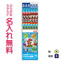 ◆三菱鉛筆 スーパーマリオ ユニスター かきかた鉛筆 六角軸 硬度B プラケース SMS3 ブルー(水色)