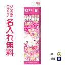 ◆三菱鉛筆 ハローキティ かきかた鉛筆 六角軸 硬度B 紙箱 KTF ピンクスイートフラワー
