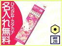 ◆三菱鉛筆 ハローキティ かきかた鉛筆 六角軸 硬度2B 紙箱 KTF ピンクスイートフラワー