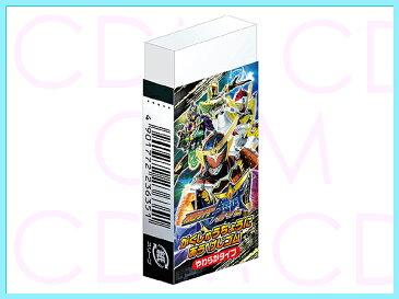 ▲仮面ライダー鎧武/ガイム 学習帳にあう消しゴム