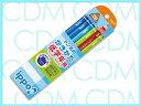 ■ippo(イッポ) 低学年用かきかたえんぴつ【 三角 】2B赤鉛筆セット ブルー 【02P03Dec16】