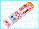 ■ippo(イッポ) 低学年用かきかたえんぴつ【 三角 】2B赤鉛筆セット ピンク 【02P03Dec16】
