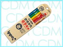 ■ippo(イッポ)低学年用かきかたえんぴつ【 六角 】2B赤鉛筆セット ナチュラル 【02P03Dec16】