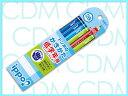■ippo(イッポ) 低学年用かきかたえんぴつ【 六角 】2B赤鉛筆セット ブルー 【02P03Dec16】