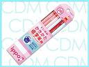 ■ippo(イッポ)低学年用かきかたえんぴつ【 六角 】2B赤鉛筆セット ピンク 【02P03Dec16】