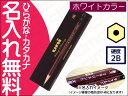 <ホワイトカラー>三菱鉛筆 uni ユニ 2B 紙箱