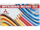 ◆三菱 No.880色鉛筆12色 【楽ギフ名入れ】 【02P01Mar15】