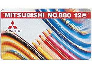 ◆12 colors of No. 880 Mitsubishi colored pencils