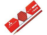◆三菱赤鉛筆(朱通し六角) 1ダース 【楽ギフ名入れ】 【02P13Dec14】