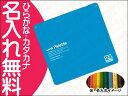 ◎◇三菱鉛筆 uni Palette(パレット) 色鉛筆24色 水色