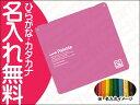 ◎◇三菱鉛筆 uni Palette(パレット) 色鉛筆24色 ピンク