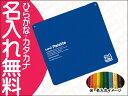 ◎◇三菱鉛筆 uni Palette(パレット) 色鉛筆24色 青