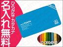 ◎◇三菱鉛筆 uni Palette(パレット) 色鉛筆12色 水色(ポケシャ 鉛筆ホルダー付)