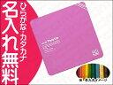 ◎◇三菱鉛筆 uni Palette(パレット) 色鉛筆24色 ピンク(ポケシャ 補助軸付)