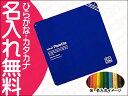 ◎◇三菱鉛筆 uni Palette(パレット) 色鉛筆24色 青(ポケシャ 鉛筆ホルダー付)