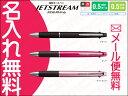 三菱鉛筆 ジェットストリーム 多機能ペン 2&1 MSXE3-800 0.5mm 2色(黒・赤)油性