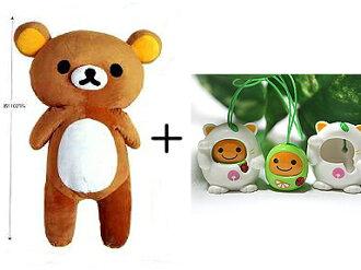 Kuttari rilakkuma plush oversized + rare extras things ( Mikan bouya dakimakura Dharma mascot )