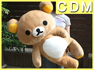 And oversized plush rilakkuma kuttari [smtb-t