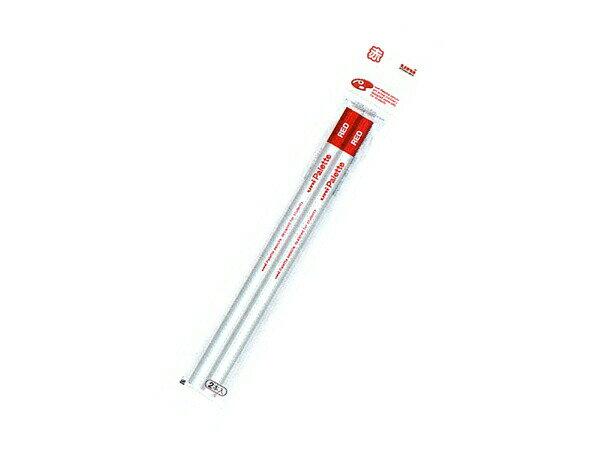 That uni Palette (palette) red pencil 2 book set:-