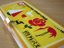 ◆サクラ クレパス太巻(16色) ボタン式ソフトケース 【02P03Dec16】