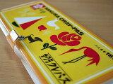 ◆サクラ クレパス太巻(16色) ボタン式ソフトケース 【02P13Dec14】