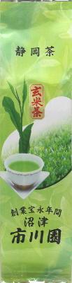 玄米茶静岡のお茶「玄米茶300g袋入」静岡茶の通販沼津・市川園