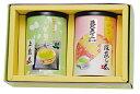 静岡茶 お歳暮 画像