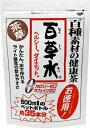 百草水 茶草 ティーバッグ 75g(5g×15包) 11袋セット (ひゃくそうすい ちゃそう) 東海フーズ