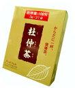 美しく健康的な、杜仲茶は、テレビで話題です。杜仲茶100% 【 在庫あります 】 市川園のダイエット健康茶