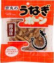うなぎボーン うなぎ骨せんべい 醤油味 26g×1袋 京丸 ウナギボーン 【8個までネコポス配送可能】