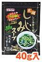 しじみスープ40g入 オルニチン含有 トーノー 静岡茶の通販...